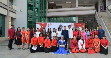 งานนิทรรศการเทศกาลอาหารและวัฒนธรรมจีน